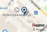 «Проект и Дизайн» на Yandex карте