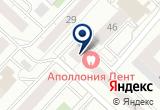 «Торгово-монтажная организация Стандарт» на Yandex карте