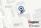 «Предприятие Партнер» на Yandex карте