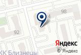 «Нефертум +» на Yandex карте