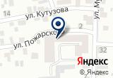 «Денвал» на Yandex карте