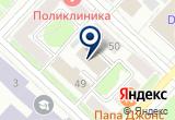 «Академия лидерства и бизнеса» на Yandex карте