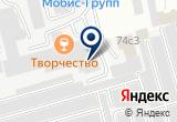 «Творческое объединение Ёмко» на Yandex карте