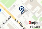 «Кофейная компания Чайкофф» на Yandex карте