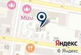 «Торговая фирма Сибирский Партнер» на Yandex карте