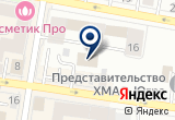 «Коммуникационное агентство Ad House» на Yandex карте