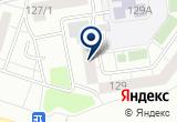 «Специализированная детско-юношеская школа олимпийского резерва №4» на Yandex карте