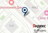 «Салон магазин Строймаркет» на Yandex карте