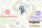 «Гбуто Государственный архив социально-политической истории Гаспито» на Yandex карте