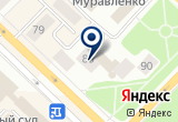 «Ювелирный мир» на Yandex карте