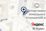 «Тюмень-Торг-Люкс» на Yandex карте