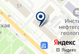 «Отдел по Надзору за Объектами Газораспределения и Газопотребления Ростехнадзора» на Yandex карте