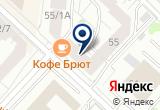 «КубиРуби» на Yandex карте