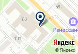 «Гарант-Право» на Yandex карте