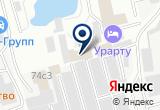 «Ресторанно-гостиничный комплекс Урарту» на Yandex карте