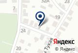 «Торговая фирма Сапфир» на Yandex карте