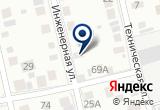 «Научно-производственная фирма Пик» на Yandex карте