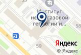 «СК Черногорнефтеотдача» на Yandex карте