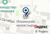 «Негосударственное учреждение Социальный приют для детей Отрада Ильинского женского монастыря» на Yandex карте