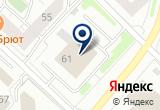 «Государственное казённое учреждение Тюменской области центр информационных технологий тюменской области» на Yandex карте
