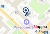 «AlexGroop» на Yandex карте