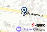 «Федерация современного искусства» на Yandex карте