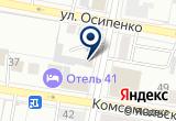 «Мебелион» на Яндекс карте