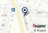 «Компания ТПК Система» на Yandex карте