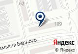 «Визарт» на Yandex карте