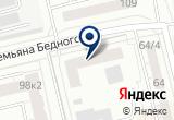 «Тюменская база авиационной и наземной охраны лесов ГУ ТО» на Yandex карте