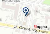 «Pizza Palento» на Yandex карте