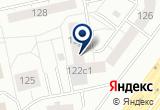 «Зеркало Мира» на Yandex карте