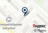 «Климатическая компания Первая» на Yandex карте
