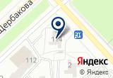 «Anelik» на Yandex карте