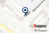 «Центр красоты» на Yandex карте