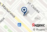 «Компания Аврора» на Yandex карте