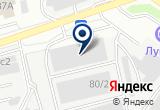 «Оптовая компания Степанов А.В. ИП» на Yandex карте