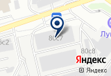 «Умка Беби Торговый центр Чарулина Н.Л. ИП» на Yandex карте