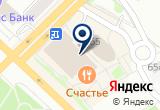 «Dip-Dip» на Yandex карте