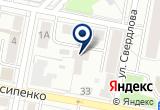 «Партия Российская Партия Коммунистов» на Yandex карте