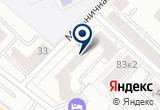 «UltraMarina» на Yandex карте