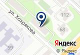 «Хостел Мюсли» на Yandex карте