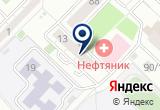 «Женская консультация №1 Родильный дом №2» на Yandex карте