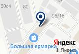 «Ангелочек магазин Ламанова О.А. ИП» на Yandex карте