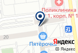 «Капитоль» на Yandex карте