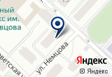 «Росбурцентр» на Yandex карте