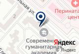 «Едиство, клининговая компания, филиал в г. Тюмени» на Yandex карте