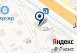 «Нотариус Гердт И.В.» на Yandex карте