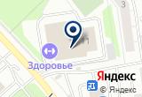 «Спортивно-оздоровительный центр Здоровье» на Yandex карте