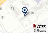 «ГБУЗ Надежда центр восстановительной медицины и реабилитации для детей с психоневрологической патологией» на Yandex карте